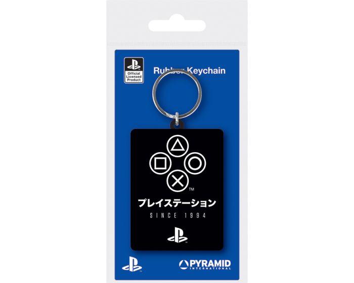 Playstation (Since 1994) Rubber Keychain - Μπρελόκ