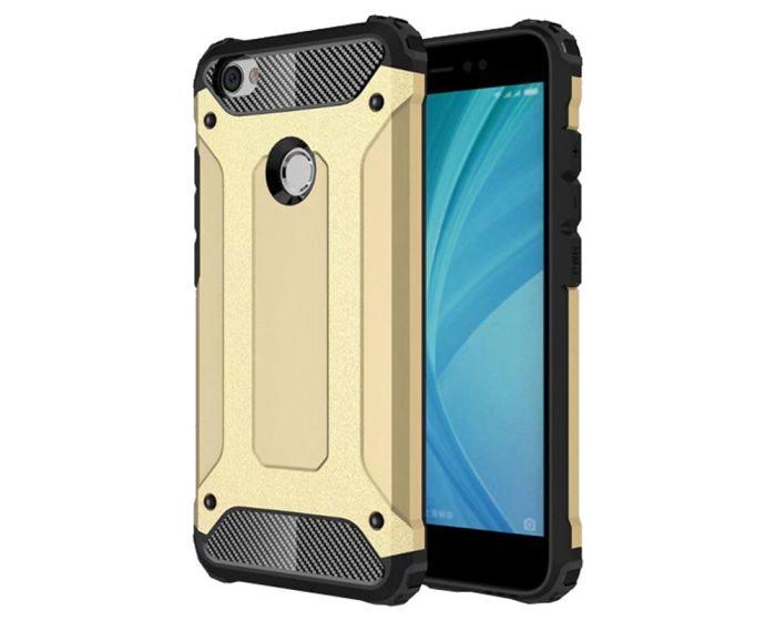 Forcell Hybrid Tech Armor Case Ανθεκτική Θήκη - Χρυσό (Xiaomi Redmi 4A)