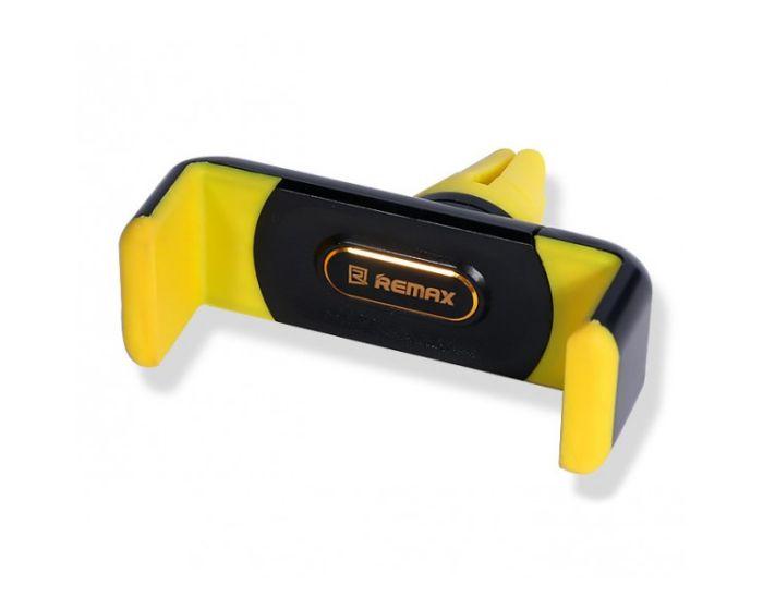 REMAX RM-C01 Universal Airframe Βάση Αυτοκινήτου - Black / Yellow