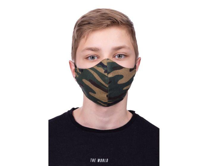 Reusable Profiled Face Mask for Kids 8-12 Παιδική Προστατευτική Μάσκα Προσώπου - Green Camo