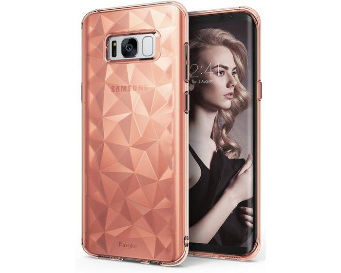 Ringke Air Prism 3D Pattern Flexible Θήκη Σιλικόνης (151531) Rose Gold (Samsung Galaxy S8 Plus)