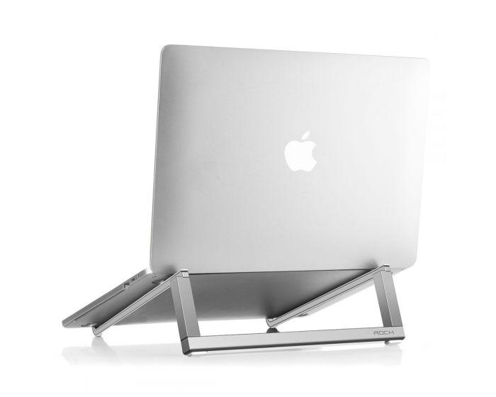 Rock Universal Laptop Stand Βάση Στήριξης για Laptop - Silver