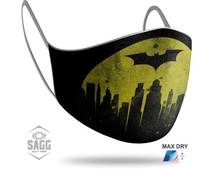 SAGG Face Mask for Kids Παιδική Προστατευτική Μάσκα Προσώπου - Batman