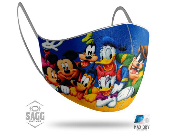 SAGG Face Mask for Kids Παιδική Προστατευτική Μάσκα Προσώπου - Disney