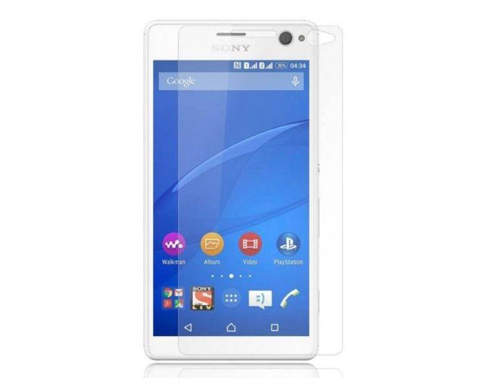 Blue Star Clear Μεμβράνη Προστασίας Οθόνης (Sony Xperia C4)