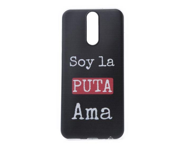 Slim Fit Gel Case La Casa De Papel Θήκη Σιλικόνης Puta Ama (Huawei Mate 10 Lite)