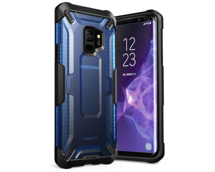 Supcase Unicorn Hybrid Ανθεκτική Θήκη Frost / Blue (Samsung Galaxy S9)