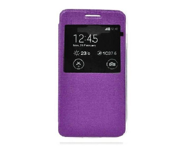 Forcell S View Flexi Flip Case Purple (Nokia Lumia 730 / 735)