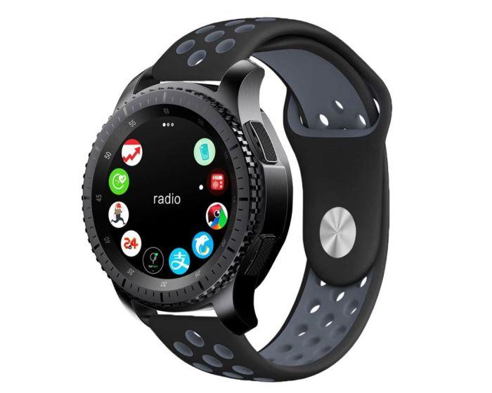 TECH-PROTECT Softband - Black / Grey - Λουράκι Σιλικόνης για Samsung Galaxy Watch 46mm