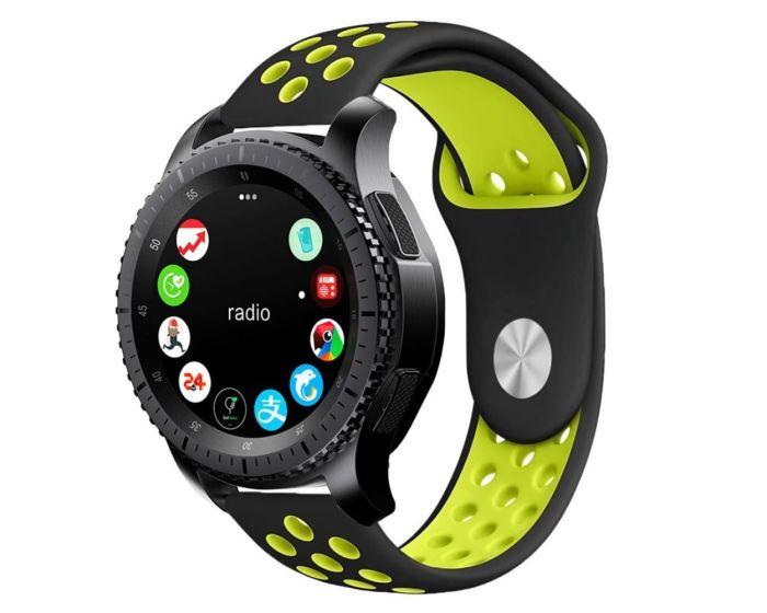 TECH-PROTECT Sports Softband - Black / Lime - Λουράκι Σιλικόνης για Samsung Gear S3 / Watch 46mm
