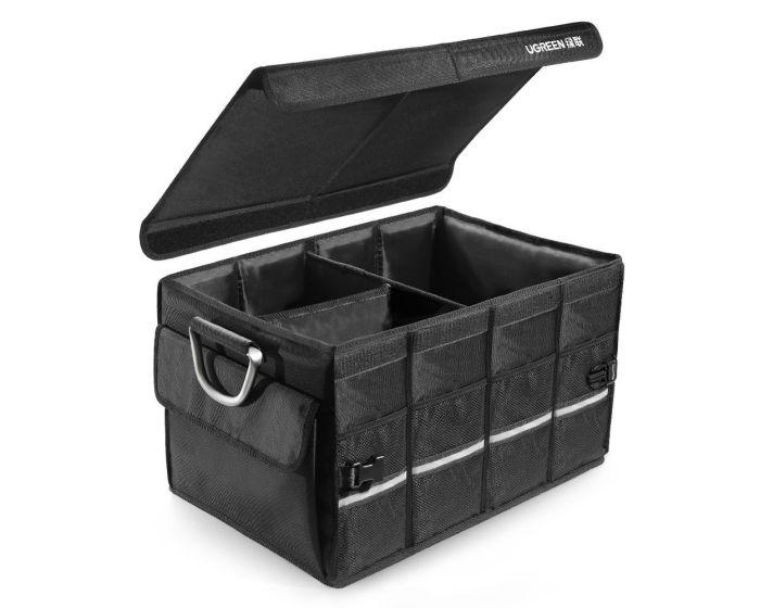 UGREEN Multifunctional Car Trunk Organizer Πολυχρηστικό Κουτί Οργάνωσης Αυτοκινήτου - Black