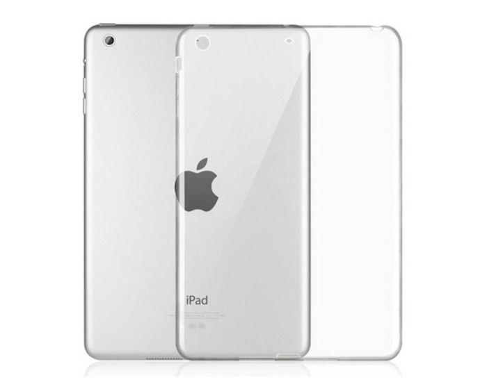 Ultra Thin 0.3mm Silicone Case Διάφανη (iPad Air)