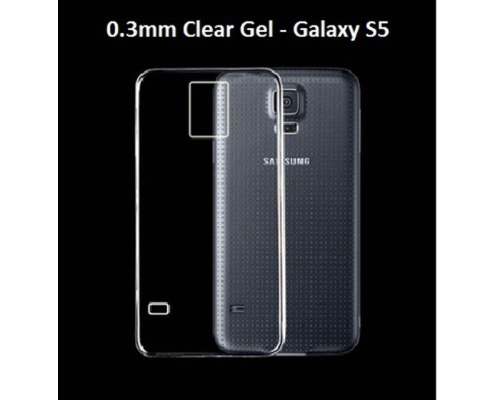 Ultra Thin 0.3mm Silicone Case Διαφάνη (Samsung Galaxy S5 / S5 Neo)
