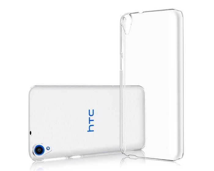 Ultra Slim 0.3mm Silicone Case Θήκη Σιλικόνης Διάφανο (HTC Desire 820)