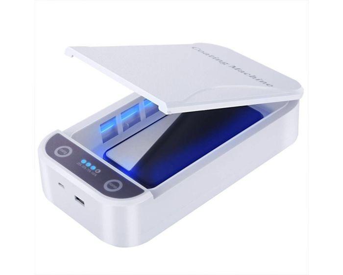 UV Sterilizer Phone Disinfection Box Αποστειρωτής Κινητών, Κοσμημάτων κλπ. - White