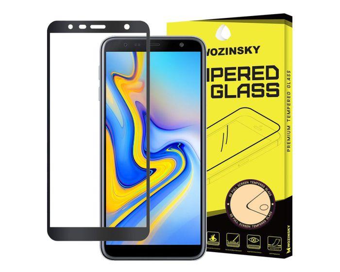 Wozinsky Full Glue Full Face Black Αντιχαρακτικό Γυαλί 9H Tempered Glass (Samsung Galaxy J6 Plus)